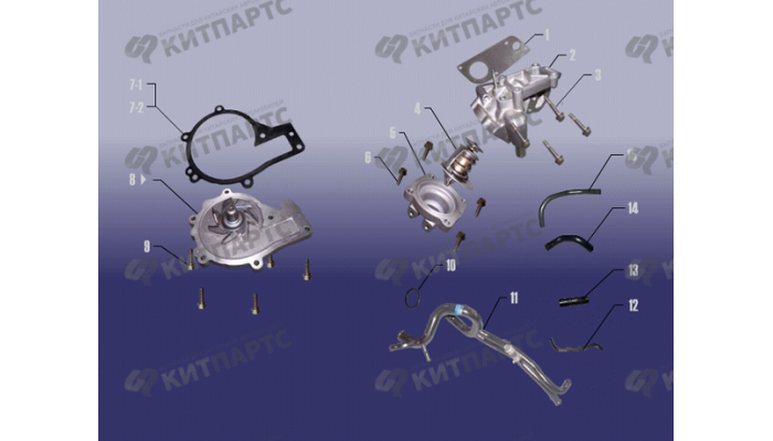 Система охлаждения двигателя Chery Fora (A21)