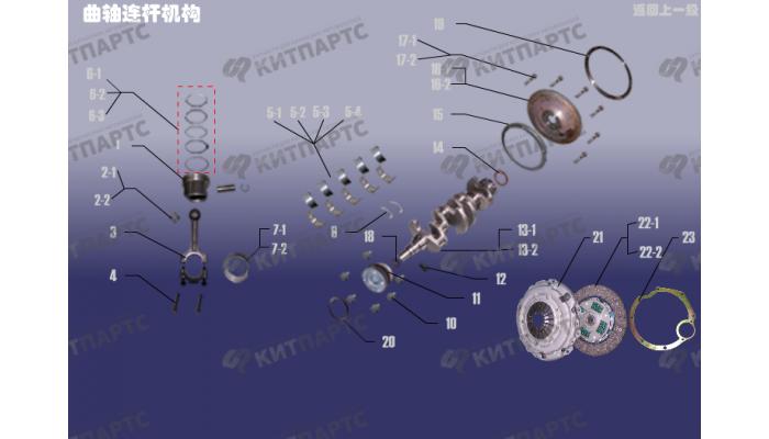 Механизм коленчатого вала Chery Tiggo (T11)