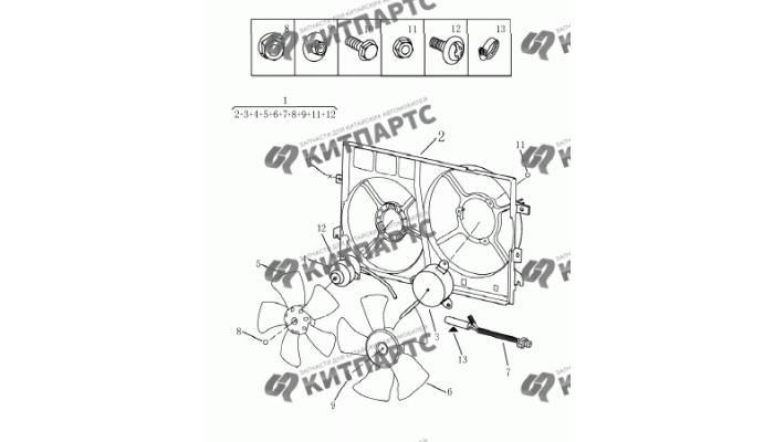 Вентилятор радиатора охлаждения (двойной) Geely Emgrand (EC7)